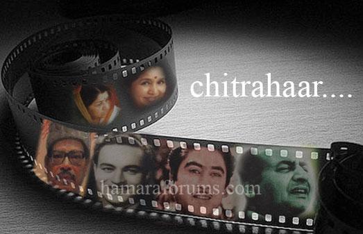 BD_Chitrahaar