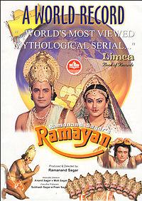 BD_Ramayan_poster