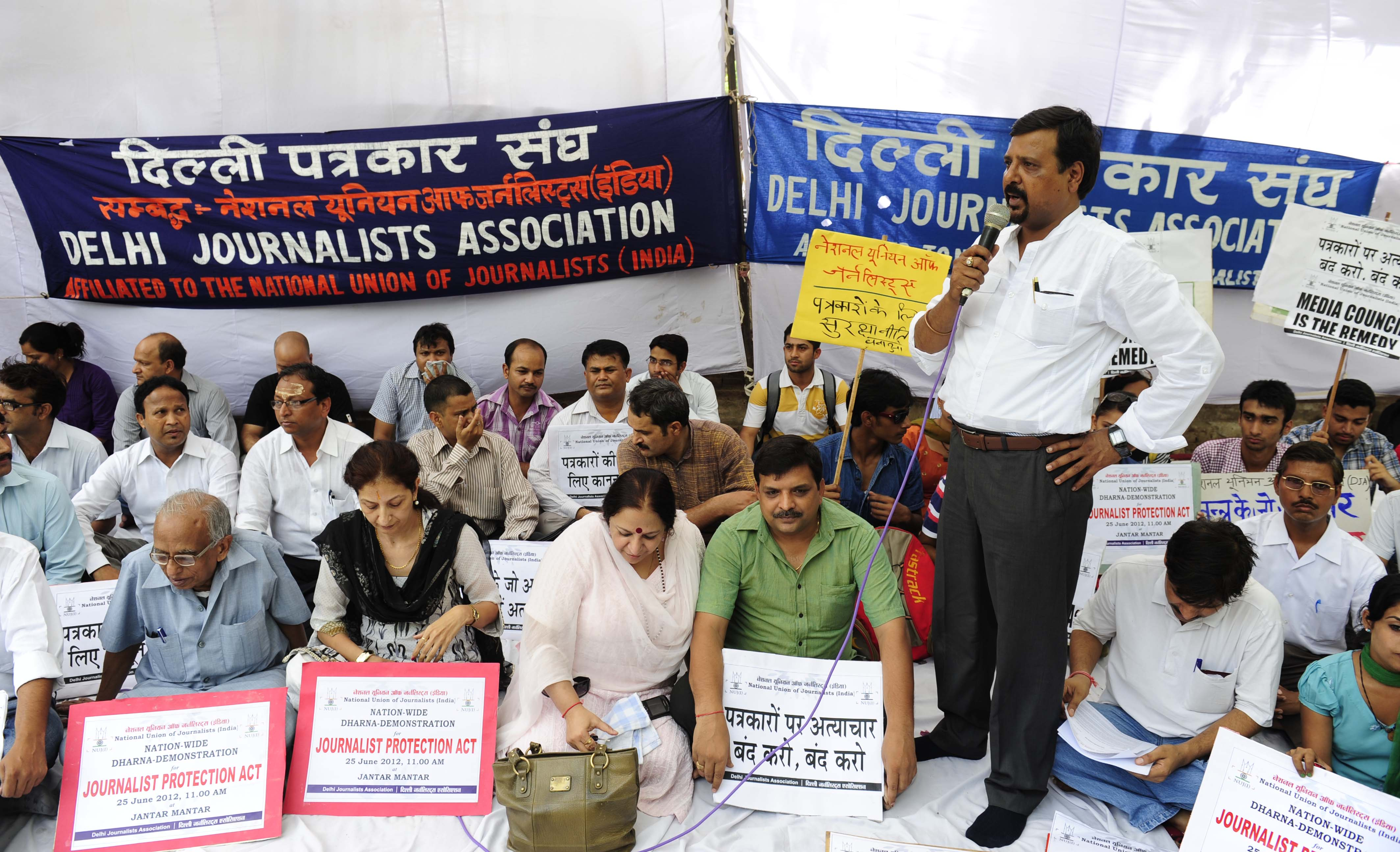 Press Freedom in India – The Indian Medialogue